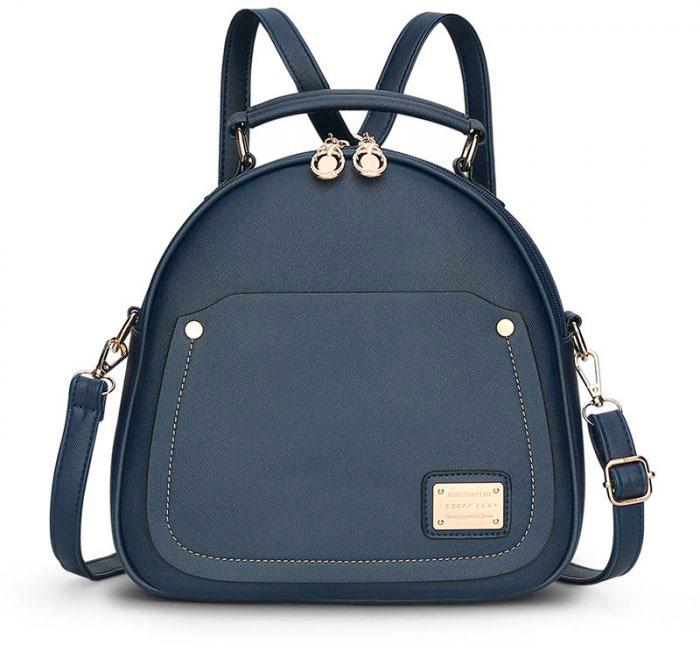 Для девочек можно выбрать рюкзаки аккуратные и стильные