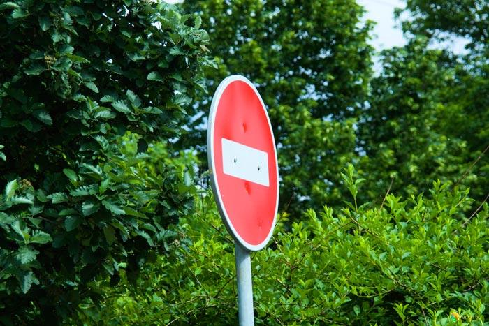 нарушение правил на дороге