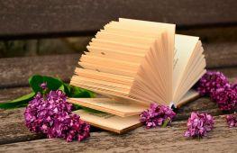 Список книг, которые рекомендуется прочитать каждому