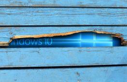 Как отключить слежку в Windows 10: эффективные способы