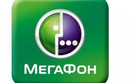 Телефон в помощь: как отключить платные услуги мобильного оператора «Мегафон»
