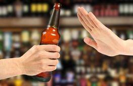 Секреты народной медицины: как самостоятельно бросить пить, если нет силы воли