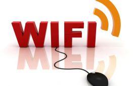 Как подключиться к сети wi-fi с компьютера или телефона, не зная пароль