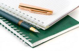 Государственное и муниципальное управление: какие экзамены сдавать. Краткая информация о специальности