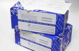 Стандартные размеры коробок почты России