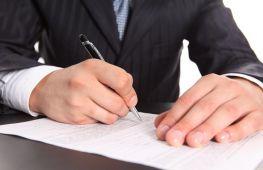 Паспорт сделки по контракту: когда не требуется