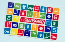 Карта Эльдорадо: как войти в личный кабинет и проверить бонусы