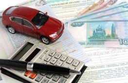 Штраф за езду без страховки: каков размер и в каких случаях